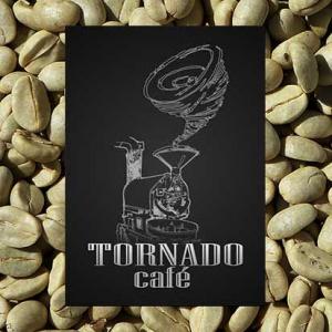 café verde honduras www.tornadocafe.es